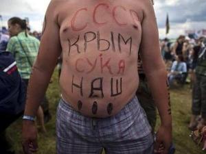 "Андрей Макаревич, оккупация Крыма, ""Крым наш"""