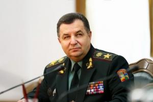 ВСУ, Степан Полторак, отставка, Армия Украины,новости,Петр Порошенко