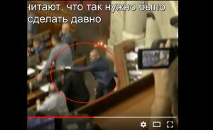 Верховная Рада, Происшествия, Политика, Видео