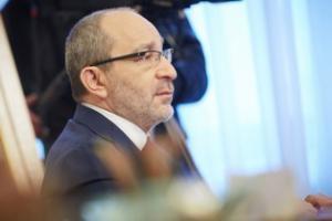 Новости Украины, Верховная Рада, кернес, аваков,