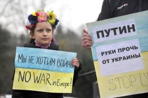новости украины, дети украины, ато, новости донбасса