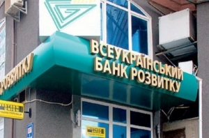 Янукович, Украина, деньги, сын экс-президента, бизнес, ВТБ, Азбузов, банк