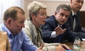 ОБСЕ, трехсторонняя контактная группа, встреча, призыв