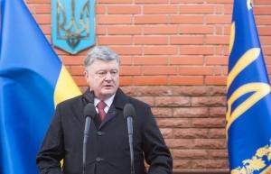 Украина, Донбасс, Петр Порошенко, Российская агрессия, Армия РФ, Владимир Путин
