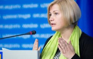 Украина, Европарламент, общество, политика, Ирина Геращенко, Евросоюз, Ассоциация Украина-ЕС, ратификация