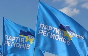 новости, Украина, политика, партия Януковича, Партия регионов, сайт, соцсети, возвращение, блогер, Опозиционній блок, регионалы