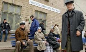 приднестровье, пенсии