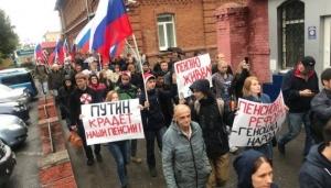россия, власть, недовольство, пенсионная реформа, деньги, путин, кричевский, протесты, коктейль молотова