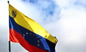 лидером, сообщение, президента, ЕС, чиновник, запугивания, Гуаидо, приняли, решение, президента, Венесуэлы