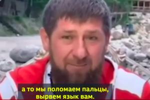 кадыров, чечня, дагестан, угрозы, война, навальный
