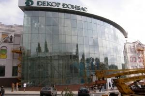 донецк, днр, донбасс, оккупация, декор-донбасс, украина
