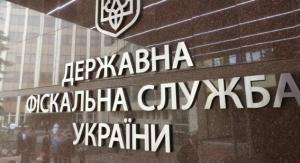 Украина, парламент, Верховная Рада, БПП, общество, политика, Иван Винник, ГФС, налоговая, Насиров