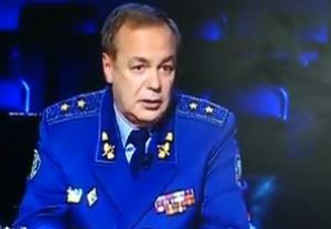 минобороны, ато, донбасс, восточная украина, армия россии, урановые снаряды