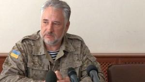 Жебривский обещает миллион за изучение истории Донетчины