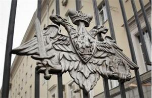 НАТО, снимки, Россия, Украина, заявления