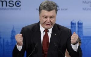 Украина, Порошенко, референдум, госустройство
