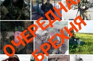 потери, всу, украина, донбасс, война, днр, россия, штефан