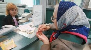 пенсия, пенсионные выплаты, Министерство социальной политики, Донецкая область, Луганская область