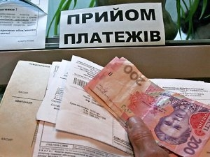 ЖКХ, тарифы, субсидии, штрафы