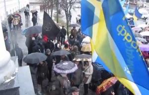 полтава, митинг, горсовет, украина