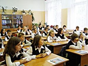 дети, образование, школа, ато, донбасс