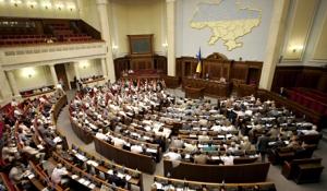 верховная рада, комитеты, оппозиционный блок
