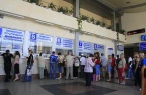 Мариуполь, билеты, ЖД, автовокзал, Киев, Львов