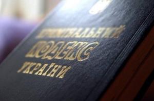СБУ, новости Украины, Львов, происшествия, Форум безопасности