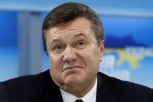 Украина, Янукович, Донбасс, чиновники времен Януковича, семья, политика