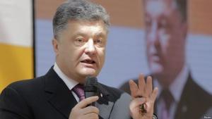 порошенко, ярош, правый сектор, политика, происшествия