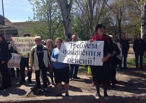 митинг, украина, люстрация, запорожье