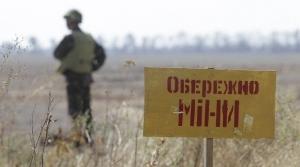 Донбасс, Луганск, оружие, Сватово, мины, пострадавшие