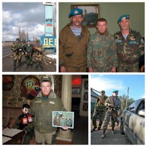 Андрей Цаплиенко, задержание СБУ российского террориста Гратова, Валерий Войтенко, Саныч