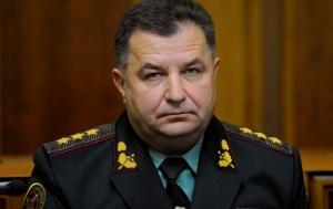 Полторак, АТО, Министр обороны
