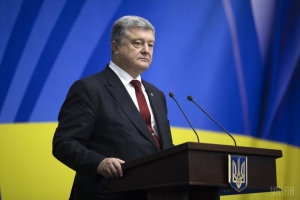 Петр Порошенко, президент Украины, политика, новости, Томос автокефалия, Константинополь, православие