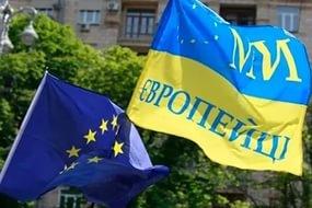 украина, децентрализация, еврокомиссия, ес, финансирование