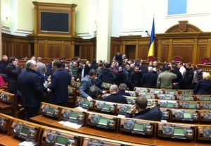 канал рада, верховная рада украины, общество, происшествия, новости украины