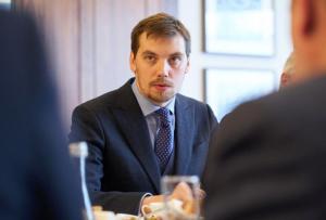 Украина, политика, Россия, зеленский, путин, переговоры, план, гончарук