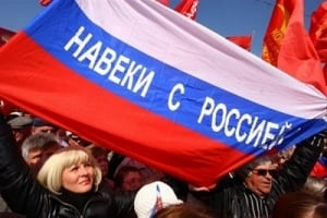 латвия, россия, латыши, присоединение