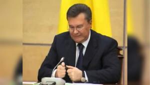 Янукович, санкции, Швейцария, банки, счета