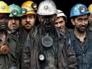 Луцк, Львов, Украина, новости, забастовка, шахтеры, общество, политика, происшествия, трасса
