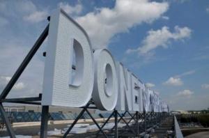 юго-восток, Донецк, Донецкая республика, Донбасс, АТО, Нацгвардия, Донецкий аэропорт, армия Украины, ДНР
