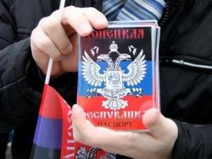 захарченко, паспорта, образцы, днр, донецк