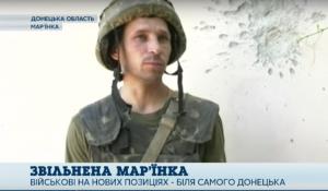восток Украины, Донбасс, Россия, армия, ООС, ВСУ, продвижение, видео