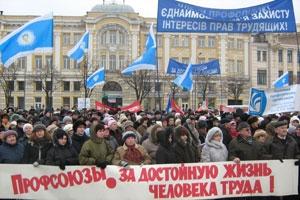 новости Украины, новости Киева, политика, ФПУ, профсоюзы, Кабмин, Майдан, общество, акции протеста в Киеве