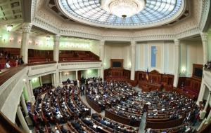 верховная рада, политика, общество, киев, новости украины, 21 апреля