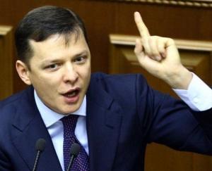 ляшко, политика, общество,юго-восток украины, происшествия. гелетей. муженко