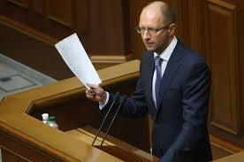 яценюк, общество, новости украины, кабинет министров, политика, верховная рада