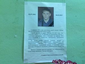 москва, митинг, студент, украина, убийство