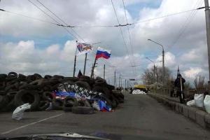 тымчук, горловка, донецкая область, происшествия, новости украины, ато, армия украины, донбасс